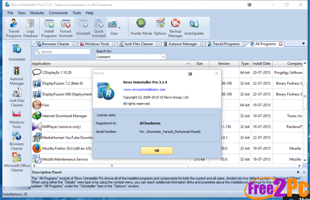 Revo uninstaller pro 3.1.4 serial key Download + Crack Latest Version
