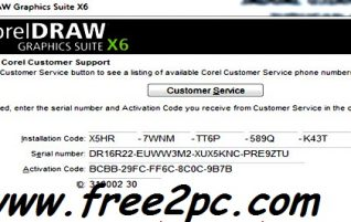 corel draw 12 serial number only
