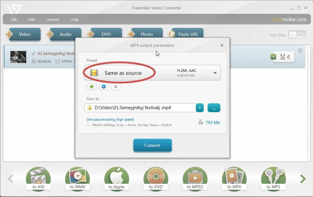 image converter plus serial key