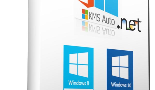 kmsauto net 2015 v1.4.2