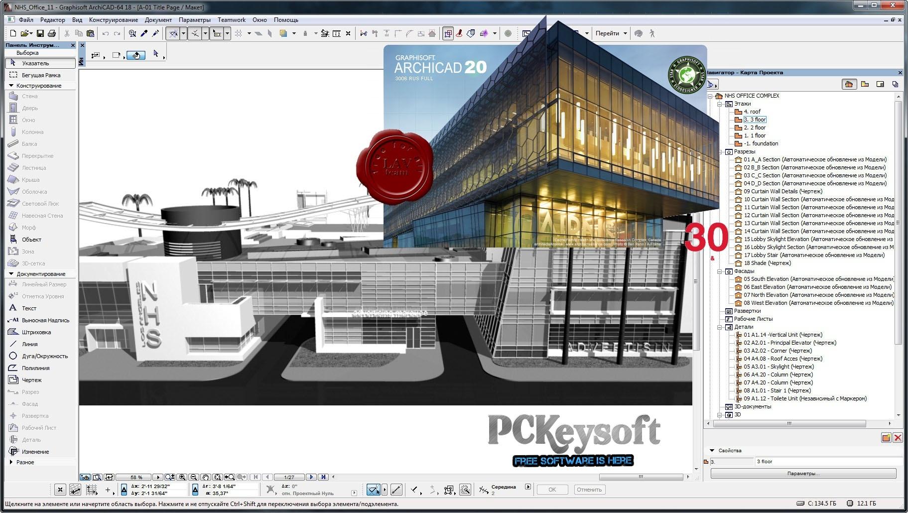 3d Home Design Software Free Download Full Version Graphisoft Archicad 20 Crack Plus Keygen Download Free