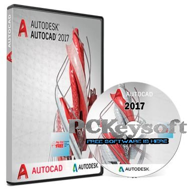AutoDesk Autocad 2017 Serial Number And Product Key Plus Crack Full Version