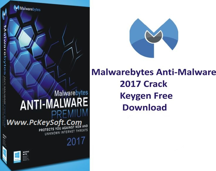 McAfee Total Protection 2017 Crack plus License Key Free