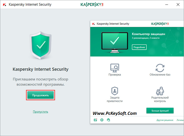 kaspersky-internet-security-2018-crack-pckeysoft